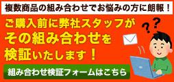 20170211-form_banner016.jpg