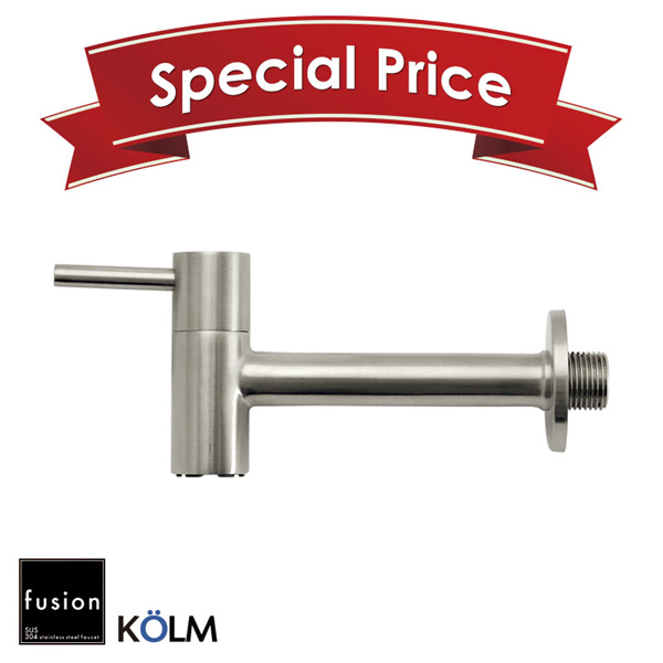 【fusion】KOLM ステンレス・ガーデン水栓(ロング)