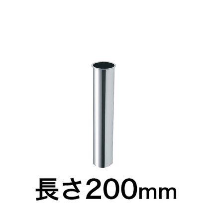 H70-64-32X200