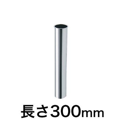 H70-64-32X300