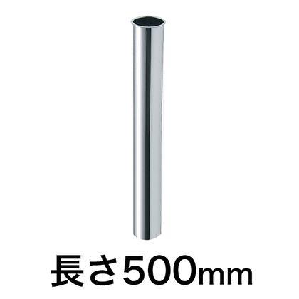 H70-64-32X500