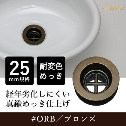 MADR-ORB25