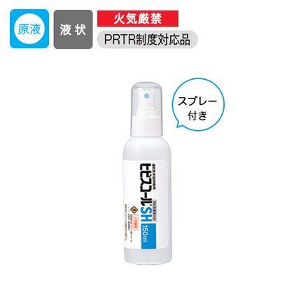 ヒビスコールSH 速乾性手指消毒剤150mL