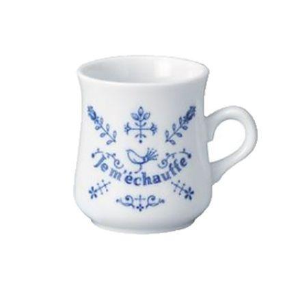 キュジーヌ北欧風雑貨可愛いマグカップ